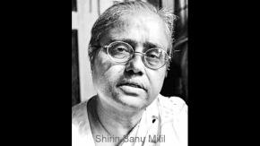 Obituary: Shirin BanuMitil